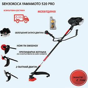 Коса бензиновая (триммер) Yamamoto SRM-520 PRO 5 кВт