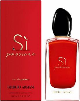 Женская парфюмированная вода Giorgio Armani Si Passione EDP 100 ml женский парфюм духи Джорджио Армани Си