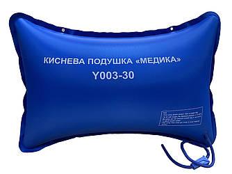 Кислородная подушка 30 л