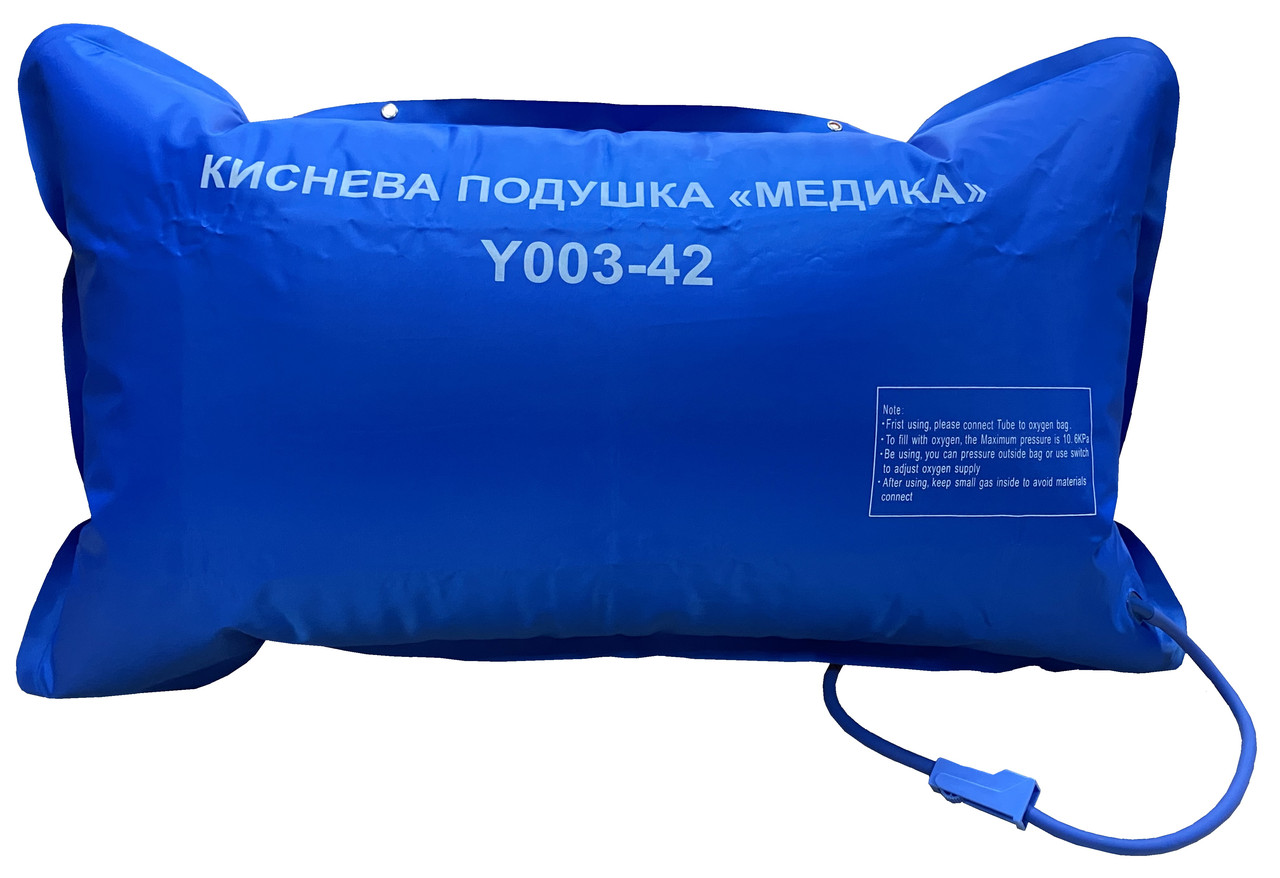 Киснева подушка 42 л