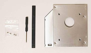 10 шт. Карман для установки второго жесткого диска SATA в отсек DVD 12.7 мм SATA (optibay caddy) алюминий, фото 3