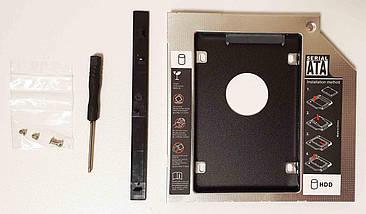 10 шт. Карман для установки второго жесткого диска SATA в отсек DVD 12.7 мм SATA (optibay caddy) алюминий, фото 2