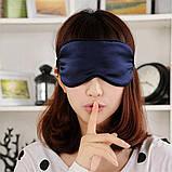 Атласна маска для очей, фото 4