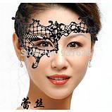 Мережева маска на одне око, фото 3