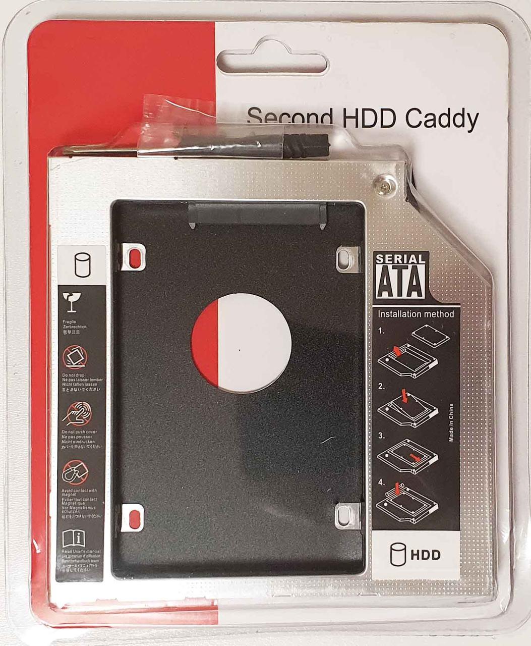 10 шт. Карман для установки второго жесткого диска SATA в отсек DVD 9.5 мм SATA (optibay caddy) алюминий