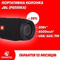 Портативная Bluetooth колонка JBL Charge 3 / блютуз / мощная и качественная / недорогая