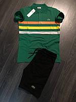 """Спортивний костюм жіночий стильний розміри S-2XL (2цв) """"FRAMATIC"""" купити недорого від прямого постачальника"""