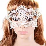 Сексуальна маска для очей. Біла, фото 4