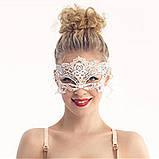 Сексуальна маска для очей. Біла, фото 5