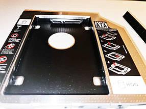 50 шт. Кишеня для установки другого жорсткого диска SATA у відсік DVD 9.5 мм SATA (optibay caddy) алюміній, фото 3