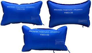 Кислородные подушки