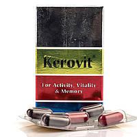 Вітаміни Керовит, Kerovit Єгипет 15 таб