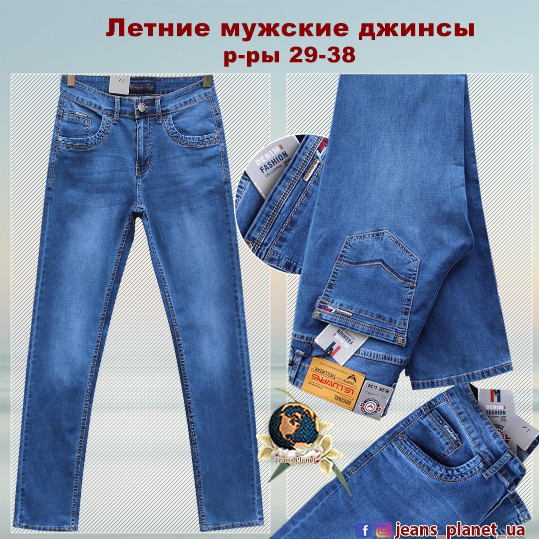 Джинсы мужские летние классические светло-синего цвета LS