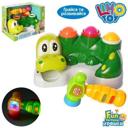 Игра M 5475 Крокодил 28см, стучалка,молоток,шарики, музыка,звук,свет
