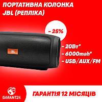 Портативная Bluetooth колонка JBL Charge 4 / блютуз / мощная и качественная / недорогая
