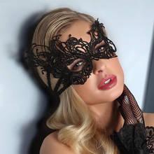 Сексуальна маска для очей. Ажурна