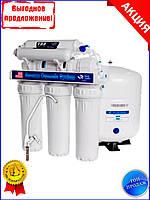 Фильтр для очистки воды с минерализатором, система обратного осмоса RO-506М-JG с минерализатором