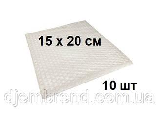 Пакет из воздушно-пузырчатой пленки, 150 х 200, Цена за 10 шт. Пакет ВПП