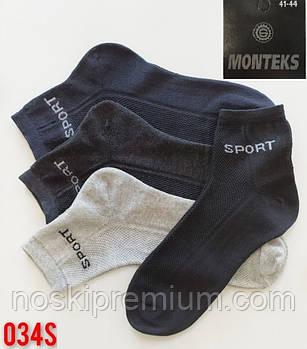 Шкарпетки чоловічі бавовна з сіткою середні Monteks, Україна, 41-45 розмір, асорті, 034-015