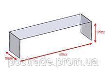 Подставка п-образная акриловая, 100*400*100