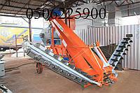 Зерноочиститель  ЗМ-60У