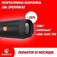 Портативная Bluetooth колонка JBL Charge 2+ / блютуз / мощная и качественная / недорогая