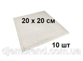 Пакет из воздушно-пузырчатой пленки, 200 х 200, Цена за 10 шт. Пакет ВПП