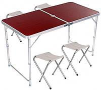 Стол для пикника Folding Table КОРИЧНЕВЫЙ раскладной стол на природу