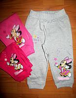 Спортивные брюки на девочек с начесом Disney  62\68-86 рр.
