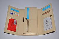 Женский кожаный кошелек dr.Bond W34 бежевый