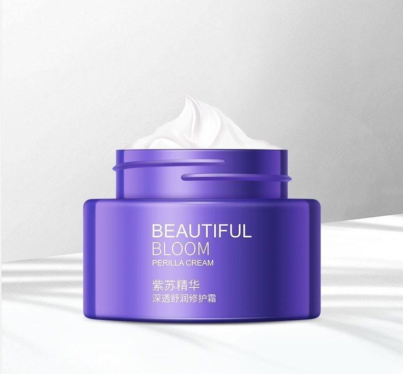 Зволожуючий крем для обличчя Images Beauty Beautiful Bloom Perilla Cream