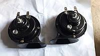 Авто сигнал повітряний равлик Elegant двох тональний 12V (100740)