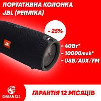 Портативная Bluetooth колонка JBL Xtreme / блютуз / мощная и качественная / недорогая