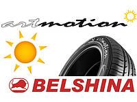 Белшина летние и всесезонные шины для легковых автомобилей