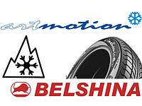 Белшина зимние шины для легковых автомобилей
