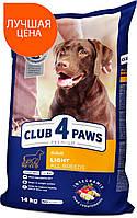 Клуб 4 лапы корм для собак контроль веса 14 кг