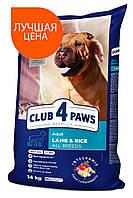 Клуб 4 лапы корм для собак 14 кг ягнёнок и рис