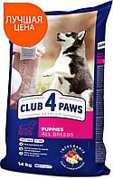 Клуб 4 лапы корм для щенков всех пород 14 кг