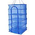 Сітка сушарка риби, фруктів, ягід на 5 секцій Синя, 50х50х100 см, складна сітка сушарка   сетка для сушки, фото 2