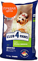 Клуб 4 лапы 14 кг корм для собак малых пород