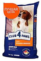 Клуб 4 лапы корм для собак средних пород 14 кг