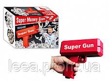 Пістолет який стріляє грошима Super Gun