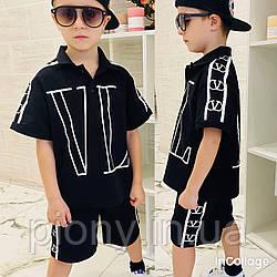 Детский спортивный костюм для мальчика