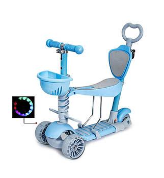 Самокат трехколесный Scooter Smart 5в1 Сиденье Родительская ручка Широкие светящиеся колеса