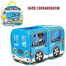 Детская игровая палатка автобус M5783 полиция/пожарная служба (Голубой)
