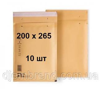 Конверт бандерольный противоударный 220 х 265 мм с воздушной-пузырчатой прослойкой, 10 шт
