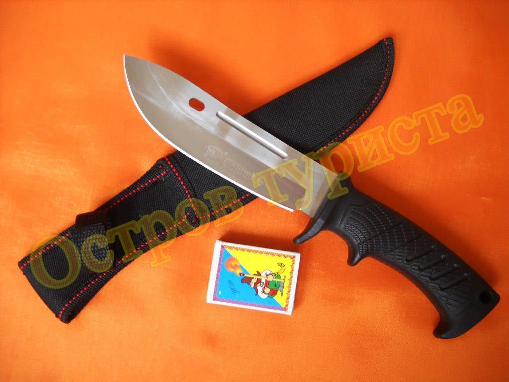 Нож армейский Columbia Р005 с чехлом