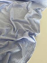 Муслін (бавовняна тканина) жатка Гліттер срібна зірочка на блакитному (ширина 1,35 м)