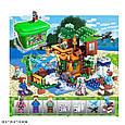 """Конструктор Minecraft (аналог) """"Дом у ручья"""" в пластиковом боксе арт. 7426, фото 3"""