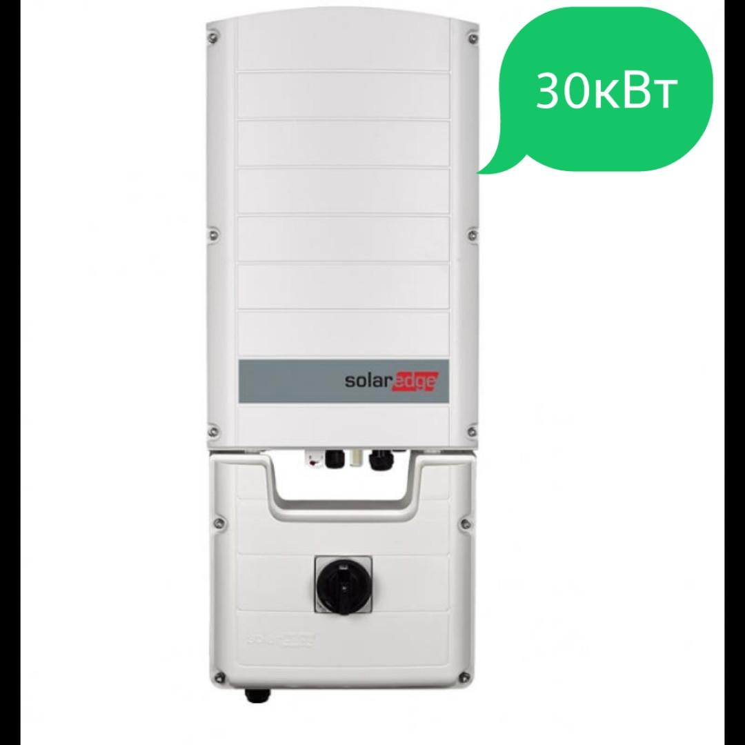 Сетевой инвертор SolarEdge SE30K Base  (преобразователи,инверторы,солнечная панель,зеленый тариф)